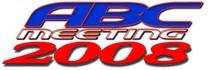バナー2008