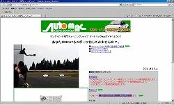 AUTO MAC